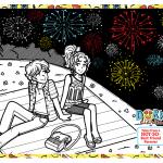 July Calendar – Firework Fun